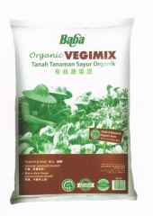 Baba Organic Vegimix1