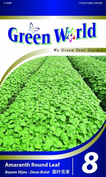 GW008 Amaranth Round Leaf1