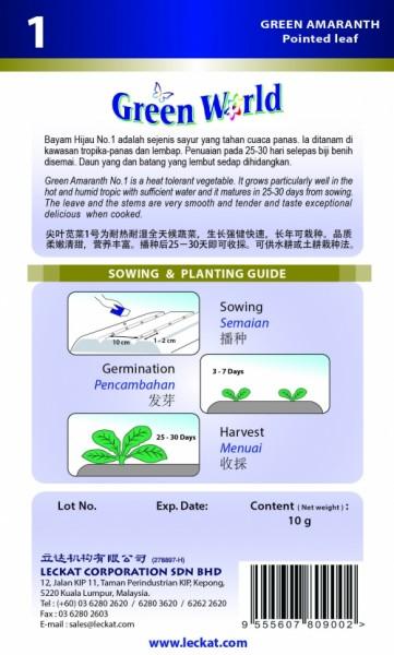 GW001 Green Amaranth - Pointed Leaf2