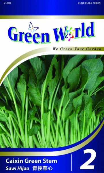 GW002 Caixin Green Stem1