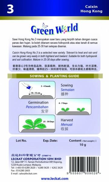 GW003 Caixin Hong Kong2