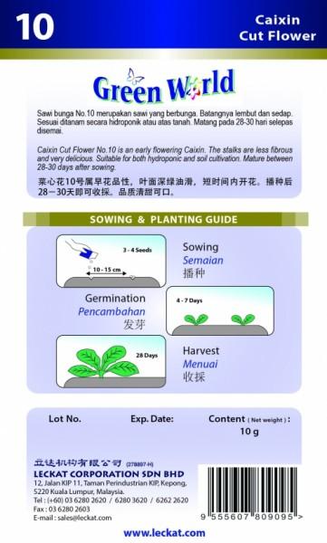 GW010 Caixin Cut Flower2